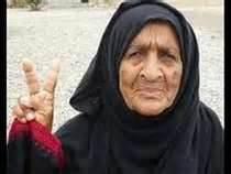 baloch women