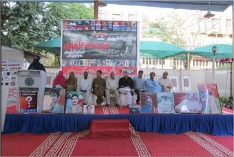 seminar in karachi