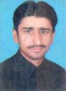 Imam Din new photo