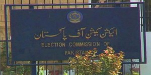 election_commission_pakistan_660