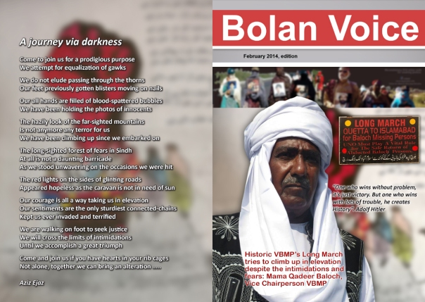 Bolan Voice February 2014