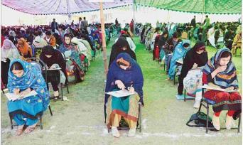 girls for entry test