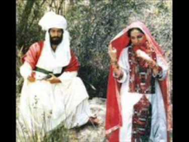balochi marriage