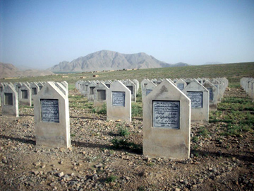 martyrs-graveyard-in-new-kahaan-4