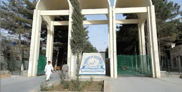 balochistan-university-file