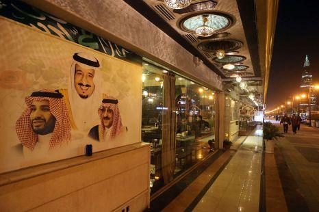 Life In The Kingdom Of Saudi Arabia