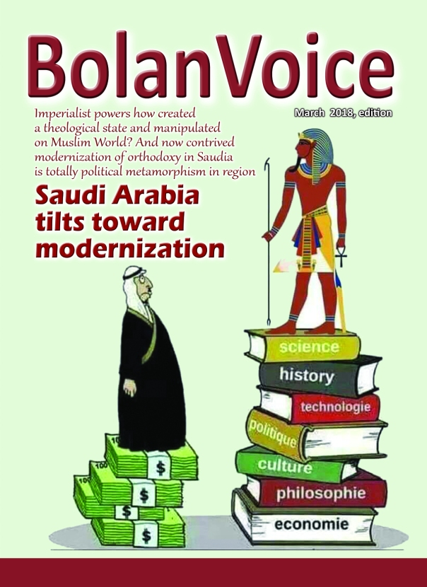 title March edition 2018 copy for printss